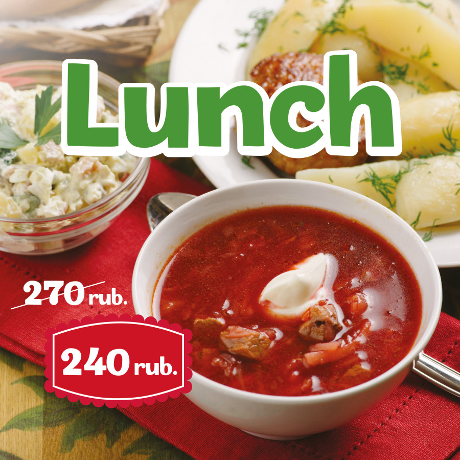 LUNCHEON VOUCHER FOR 22 LUNCHES