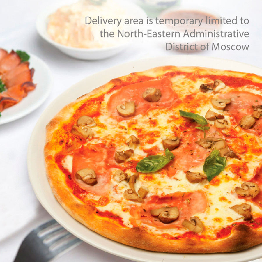 Appetizing pizza! 9 types only from 290 rubles.