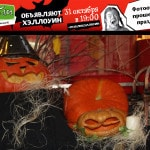 Tula_Helloween15_cover