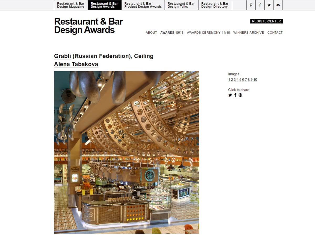 УЧАСТИЕ В КОНКУРСЕ RESTAURANT & BAR DESIGN AWARDS