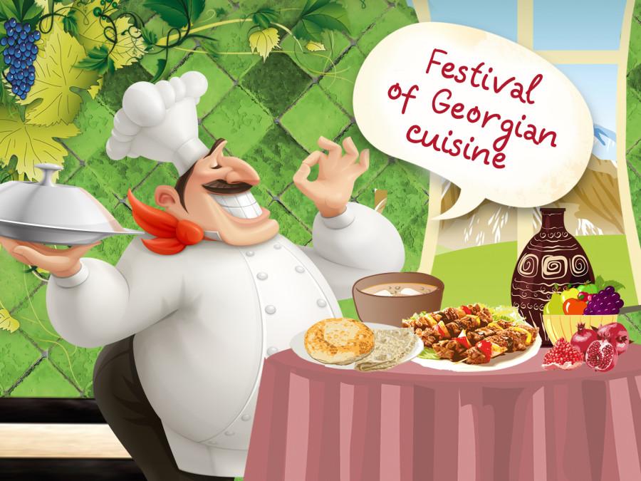 Festival of Georgian cuisine