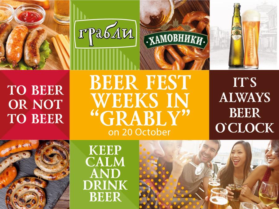 """Beer fest weeks in """"Grabli""""!"""