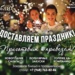 https://grablifoodbar.ru/sets